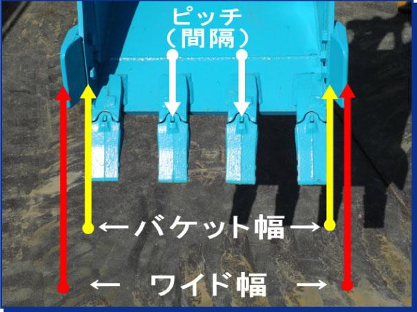 ボルト式からピン式への変換方法はコチラから