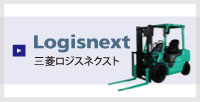 三菱フォーク