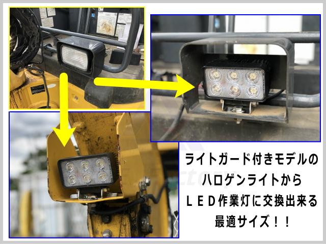 ゴムクローラー,ゴムパット,LED,エルイーディー,作業灯