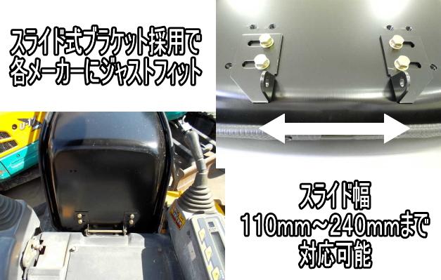TN-3SP 裏面サイズ