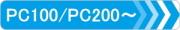 PC100